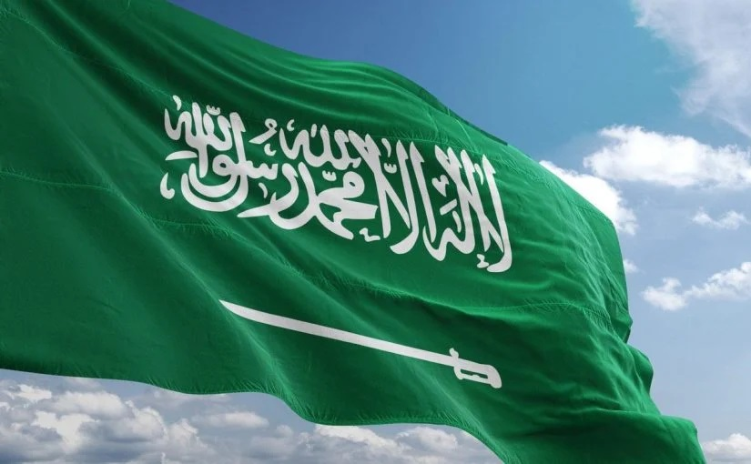 سماع دوي انفجار في مدينة الظهران شرق السعودية