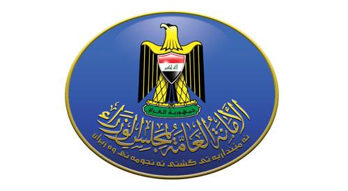 أمانة مجلس الوزراء تؤكد استمرار الدراسة الإلكترونية خلال حظر التجوال