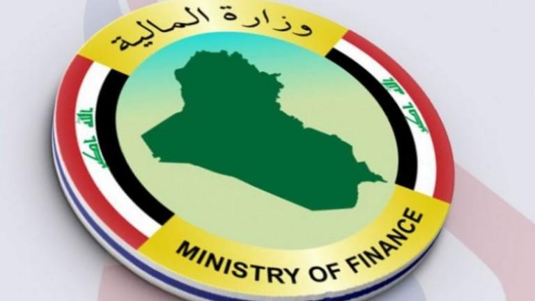 Finance supports Al-Sadr's thesis to ward off the deficit of the economy %D9%88%D8%B2%D8%A7%D8%B1%D8%A9-%D8%A7%D9%84%D9%85%D8%A7%D9%84%D9%8A%D8%A9