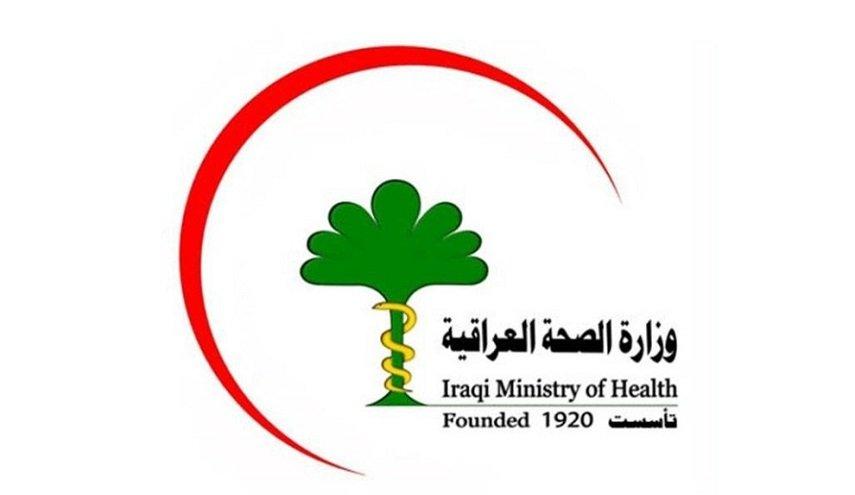 الصحة تسجل 4468 اصابة بـ كورونا خلال 24 ساعة في العراق