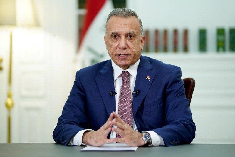 الكاظمي: العراق أمام فرصة تأريخية لاستعادة دوره التاريخي في المنطقة