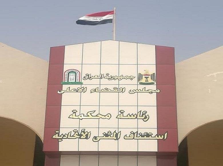محكمة تحقيق المثنى تتخذ الاجراءات القانونية في حادثة هروب سجناء