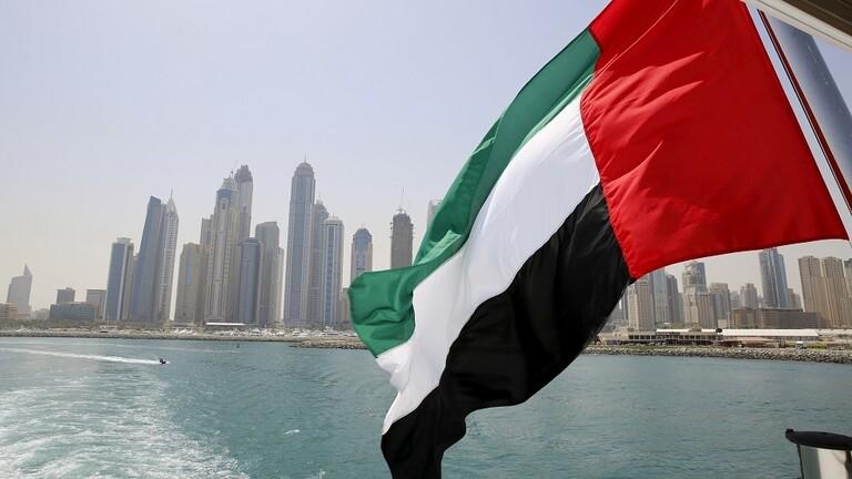 الأمم المتحدة تختار دولة عربية عضوا غير دائم في مجلس الأمن