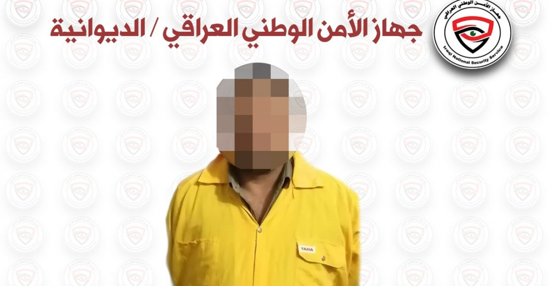 الأمن الوطني يلقي القبض على أحد المبتزين الالكترونيين في الديوانية